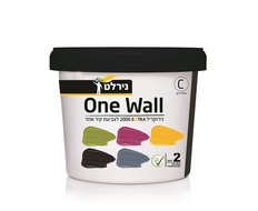 ONE WALL בסיס C