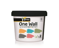 ONE WALL בסיס B