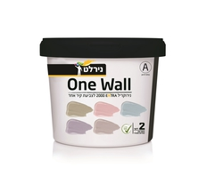 ONE WALL בסיס A